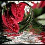 сердце-любовь