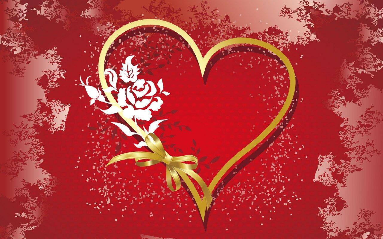 Любовь это высшее благо на земле
